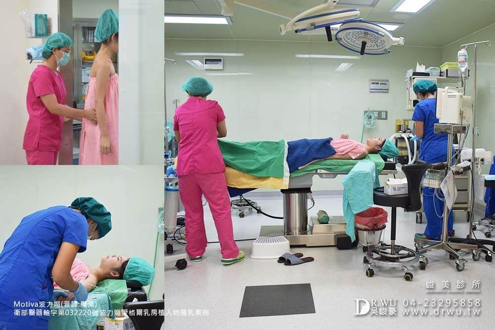 【魔滴女神】丟棄胸墊的束縛,我的胸型依然美麗!|Motiva波力媚隆乳材質|內視鏡隆乳手術|峻美診所